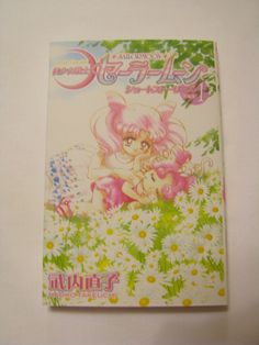 Sailor Moon Short Stories Manga Band 1  Naoko Takeuchi. Sailor Moon Kurz-Geschichten  Volume 1  (Naoko Takeuchi). Japanische Edition ~~~~~