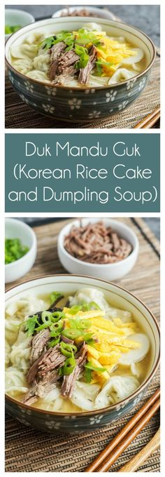 Duk Mandu Guk (Korean Rice Cake and Dumpling Soup) Duk Mandu Guk, a warming Korean soup with rice cakes and dumplings, is one of my favorite Korean dishes. It has a little bit of everything- a lightly seasoned broth, chewy rice cakes, and filling d… Jjigae Recipe, Korean Mandu Recipe, Korean Dumplings, Dumplings For Soup, Rice Cake Recipes, Rice Cakes, Korean Rice Cake Soup, Cucina, Korean Recipes
