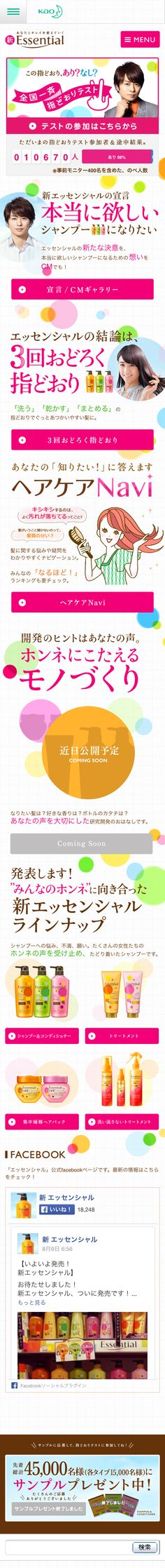 Web Japan, Mobile Web Design, Site Design, Smartphone, Banner, Typography, Graphic Design, Website, Layouts