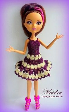 ~*МЕТЕЛИЦА*~ одежда для кукол | VK
