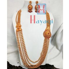 5 Layered Long Necklace 1 Gram Gold Jewellery, Temple Jewellery, Gold Jewelry, Necklace Set, Beaded Necklace, Online Shopping Sites, Bangles, Pendants, Engagement
