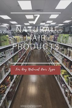 #naturalhair #naturalhairdoescare #naturalhairjourney #naturalhaircommunity #naturalhairstyles #hairproducts #naturalbeauty #selflove #selfcare