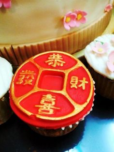 rich colours and work on this chinese new year cupcake   ------- #china #chinese #chinesenewyear #cake