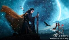 The Romance of the Condor Heroes 《神雕侠侣》 - Chen Xiao, Michelle Chen - Page 14