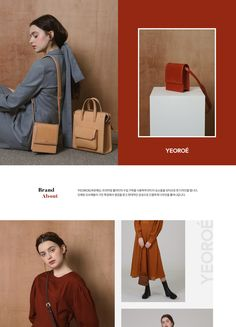 W concept Book Design Layout, Print Layout, Web Layout, Web Design, Page Design, Graphic Design, Website Design Inspiration, Layout Inspiration, Email Newsletter Design
