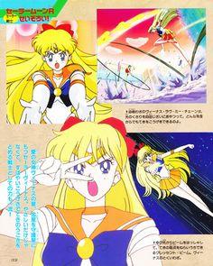 Sailor Venus in KODANSHA'S SAILOR MOON R TV MAGAZINE DELUXE VOL. 2