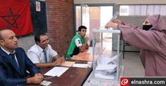 داخلية المغرب تقدم حزب العدالة والتنمية بعد فرز 90 بالمئة من الأصوات - Elnashra - Lebanon News