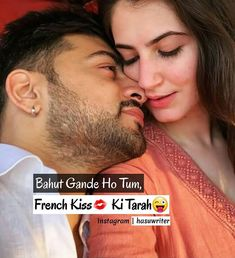 vocabulary for ielts essays ielts vocabulary ielts vocabulary book ielts speaking vocabulary pdf Cute Love Quotes, Romantic Quotes For Her, Muslim Love Quotes, Couples Quotes Love, Love Picture Quotes, Love Yourself Quotes, Couple Quotes, Cute Love Songs, Romantic Couples
