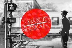 Makoto Shinkai Otaku, Neon Signs, Japanese, Japanese Language