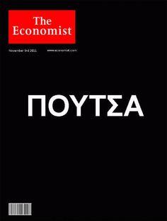 economist on greek crisis
