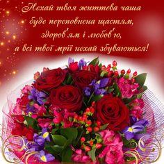 Birthday Wishes Flowers, Happy Birthday, Vegetables, Cards, Good Night, Happy Brithday, Urari La Multi Ani, Happy Birthday Funny, Vegetable Recipes