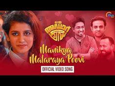 Oru Adaar Love | Manikya Malaraya Poovi Song Video| Vineeth Sreenivasan, Shaan Rahman, Omar Lulu - YouTube