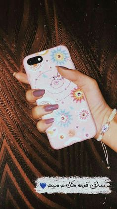 Hand Photography, Tumblr Photography, Funny Arabic Quotes, Islamic Love Quotes, Whatsapp Dp, Photoshoot London, Tokyo Ghoul Wallpapers, Cute Cartoon Images, Special Nails