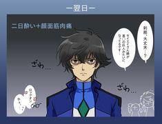 Blood Orphans, Gundam Iron Blooded Orphans, Gundam 00, Mobile Suit, Twitter, Memes, Anime, Meme, Cartoon Movies
