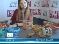 Плетение из газет | Handmade::студия Оксаны Кравченко Cd Crafts, Cardboard Crafts, Diy And Crafts, Paper Crafts, Willow Weaving, Basket Weaving, Corn Dolly, Newspaper Art, Paper Bowls