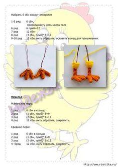 Р» (9) (494x700, 187Kb) Crochet Doll Pattern, Crochet Dolls, Amigurumi Patterns, Doll Patterns, Crochet Animals, 9 And 10, Toys, Handmade, Amigurumi Doll