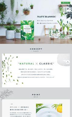 Web Design Clip [L]   ランディングページWebデザインクリップ - Part 8 Site Design, Ad Design, Layout Design, Ecommerce Webdesign, Cosmetic Web, Ui Design Inspiration, Wordpress Theme Design, Web Design Services, Flower Tea