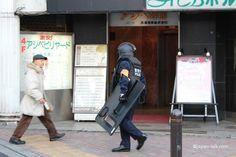 4 Dangerous Areas of Tokyo - Japan Talk