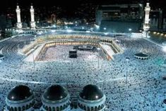 Are you planning to visit Hajj and Umrah on your holidays in If yes, then FJ Tours & Travels will be there to assist and provide best air deals and Hajj packages to you. Journey To Mecca, Magic Places, Mekka, Beautiful Mosques, Travel Tours, Toronto Canada, Saudi Arabia, Islamic Art, Belle Photo