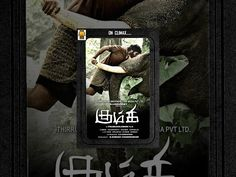 Kumki is a 2012 Tamil romantic drama film directed by Prabhu Solomon. Vikram Prabhu, Lakshmi Menon, Drama Film, Tamil Movies, Romantic, Youtube, Books, Libros, Book