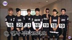 Seokjin, Hoseok, Namjoon, Taehyung, Jung So Min, Bts Memes, Bts Angst, Bts Jungkook And V, Kpop Gifs