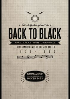 Back to Black - An old school tribute to turntables by Ilan Lapides, via Behance