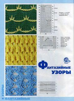 Russain book