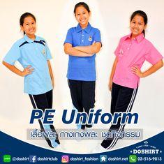 รับสั่งตัดเสื้อพละ ตามแบบที่โรงเรียนที่กำหนด อาทิ เสื้อพละนักเรียน ชุดพละ กางเกงวอร์มขาสั้น  กางเกงวอร์มขายาว เสื้อกีฬาสี     สนใจสินค้าและบริการของเรา LineID:@doshirt โทร.,02-516-9813, 095-294-9144 website www.doshirt.net www.dushirte.com www.doshirt.co.th