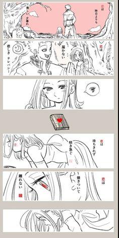 Fairy Tail Natsu And Lucy, Fairy Tail Manga, Manga Anime, Manga Girl, Seven Deadly Sins Anime, 7 Deadly Sins, Ban E Elaine, Boku Academia, Blue Exorcist Anime