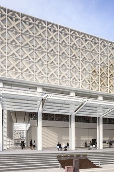 SBA | Oita Prefectural Art Museum