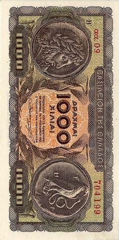 8 Best Bank Notes Of Desh