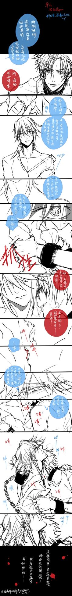 You are my personal madness, Suoh Mikoto. And so it seems only fair that I am your madness too. I love you.