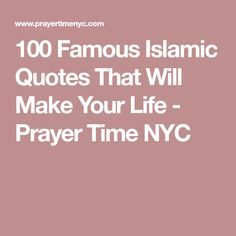 101 Best Islamic Prayer Times images in 2018 | Islamic