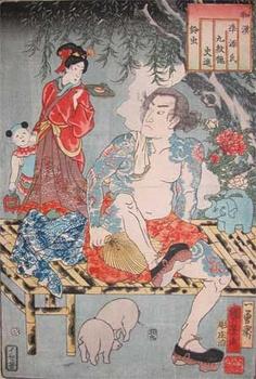 Utagawa Kuniyoshi  Chapter Suzumushi: Kumonryu Shishin  Date:1855