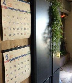 100均のカレンダーを2ヶ月続きにして便利にスケジュール管理をする|LIMIA (リミア)