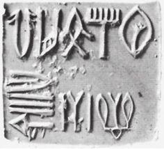 Însă simbolistica IYI este mult mai veche, regăsindu-se în ideogramele proto-elamite din mileniul III î.e.n., descoperite în Iran, precum şi pe sigiliile civilizaţiei Harappa, dezvoltată cu peste 5200 de ani în urmă în Valea Indusului. Harappa, sigiliul din piatra H-103a. Mai, Arabic Calligraphy, Arabic Calligraphy Art