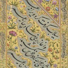 Hafiz in Farsi