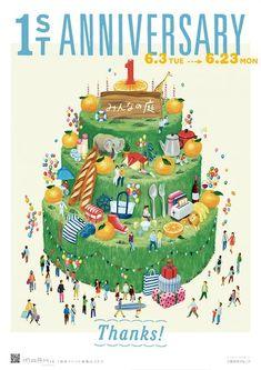 マークイズみなとみらい、開業1周年記念でギネス記録に挑む! | EVENT | LIFE | WWD JAPAN.COM