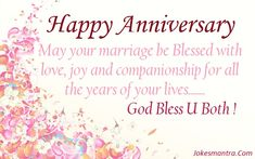 Anniversary Quotes For Friends (Wedding Anniversary Wishes For Friends) Wedding Anniversary Quotes For Couple, Happy Marriage Anniversary Quotes, Anniversary Wishes For Friends, Wedding Anniversary Message, Wedding Anniversary Greetings, Wedding Card Quotes, Work Anniversary, Birthday Wishes, Happy Birthday