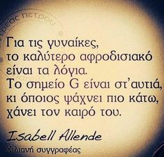 Meaningful Quotes, Inspirational Quotes, Greek Quotes, Tattoo Quotes, Believe, Poetry, Wisdom, Messages, Sayings