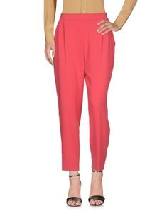 Max Mara Women Casual Pants on YOOX. The best online selection of Casual Pants Max Mara. YOOX exclusive items of Italian and international designers - Secure payments Max Mara, Pantsuits For Women, Work Attire, Carolina Herrera, Slim Fit, Casual Pants, Beachwear, Pants For Women, Pajama Pants