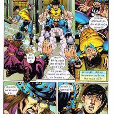 FLASHBACK - BAL CHRIT SERIES-2 - RC 2583 - SJCOMICSSJCOMICS | Mobile Version Comics Pdf, Download Comics, Read Comics, Hindi Comics, Comic Books, Reading, Cover, Reading Books, Cartoons