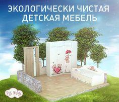 Design by Vladimir Tarverdyan  www.mymilly.ru