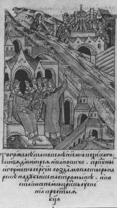 Преподобный Сергий Радонежский основывает Стромынский Дубенский Успенский монастырь по повелению великого князя Дмитрия Ивановича