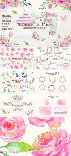 Watercolor Design Kit Romantic Pink 1288893