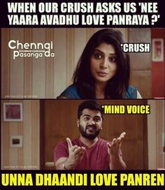 Ever had this situation?   #AYM #Simbu #Manjima