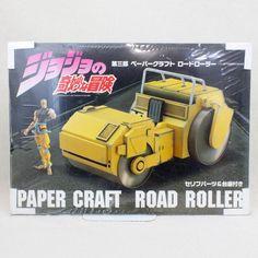 JoJo's Bizarre Adventure Papaer Craft Dio's Road Roller Medicos JAPAN ANIME #Medicos