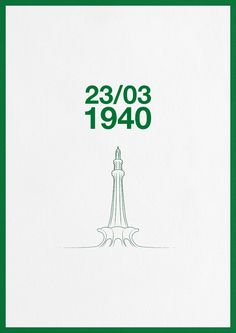 March Pakistan Day Status  Images and Covers for Whatsapp and Facebook