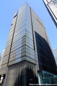 大手町タワー(THE OTEMACHI TOWER)は、東京都千代田区大手町一... Box Building, Building Facade, Green Building, Commercial Architecture, Facade Architecture, Glass Curtain, Building Elevation, Dalian, Glass Facades