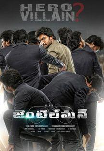 Watch Latest Telugu movies on YuppFlix. Telugu Movies Download, Full Movies Download, Movie Downloads, Streaming Sites, Streaming Movies, Latest Movies, New Movies, Movies 2017 Telugu, Indian Movies Online
